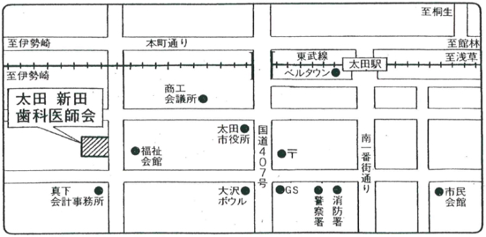 太田新田歯科医師会館への地図
