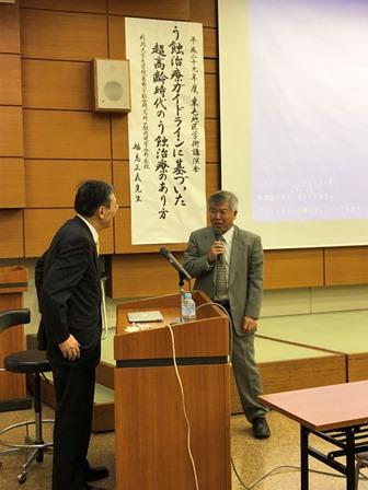 平成29年度東毛地区学術講演会