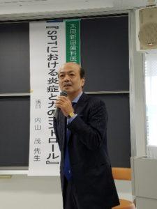 内山先生の講演会